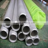 China 300 series about 304 304L 316 316L 309s 310s stainless steel pipe