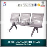 2015 Project top selling office waiting area furniture airport chair SJ9087                                                                         Quality Choice