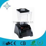 new style Black 1.2 Litre ABS body with sound proof mixer blender CJTcatering