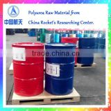 2016 China Rocket's Researching Center Waterproof Polyurea Raw Material