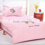 good baby pink color twin bed comforter cover set for kids