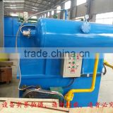 DAF flotation unit, widely used in food industry wastewater treatment system, quick remove BOD, COD, SS