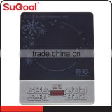 SuGoal cooking electric heater/food warmer/induction cooker single burner