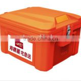 SB2-D45 Hot Food Delivery Box for scooter,pizza delivery box for scooter,keep food hot box
