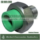 green color ppr pipe fittings male union