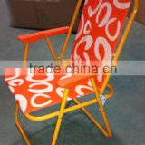 Foldable brasse chair
