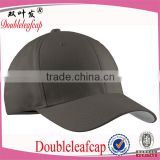 Best Wholesale Custom Twill Cotton 6 Panel Men Baseball Cap                                                                         Quality Choice