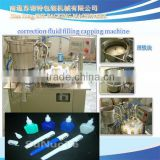 GZJ-S correction fluid pen production line