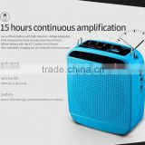 Digital Voice Amplifier high end car audio amplifier                                                                                                         Supplier's Choice
