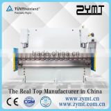 auto up & down plate bar bending machine