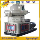 Wooden cotton seed hull pellet machine for sale
