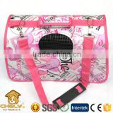 Wholesale Designer Dog Carrier ,pet carrier bag,Cheap dog crate for sale