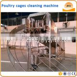 Poultry turnover basket cleaning machine / poultry cages cleaning machine / chicken cages cleaning machine
