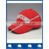 alibaba china high quality PMS dyeing color 6 panel baseball cap