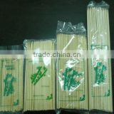 bamboo skewer kebab kabob barbecue grilling sticks