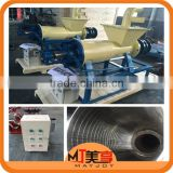 Made in China Cow Dung Dewatering Machine/Solid and liquid separator of organic fertilizer