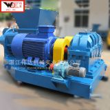 Reclaimed Recyled Rubber Factory Latex Glove Crushing Processing Machine