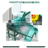 Low Energy Consumption Long Service Time Sunflower seeds dehuller/sheller machine on sale