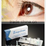 China Singclean manufacturer Ophthalmology Viscoelastic Injection,hyaluronic acid gel factory