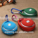 Hot Keychain speaker wireless bluetooth sound card mini stereo mini portable speaker hands-free Outdoor sports