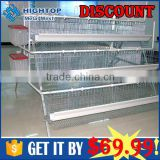 120 birds commercial 5 cells chicken shed with low price