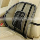 back cushion for car massage cushion for chair