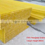 Industrial FRP Fiberglass Reinforced Plastic Safety Grate