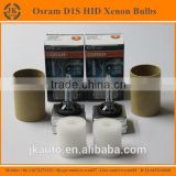 High Quality Super Bright Osram D1S Xenon Bulbs Hot Selling Osram Xenon HID D1S 35W Bulbs