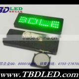 Mini Programmable Scrolling LED Name/Message/Advertising Tag Badge - Green Light (1 x CR2032)