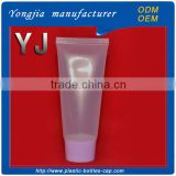 Transparent plastic hand cream tube for cosmetic package