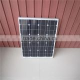 2014 hot sale solar cell sun panel