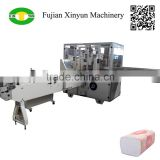 Full Automatic Single Bag Facial Tissue Packing Machine
