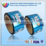 new product food packaging plastic wrap aluminum foil candy wrapper