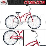 "Professional Custom 26"" Steel Frame Beach Cruiser Bicycles cheap price"
