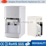 Stand Hot Cold Family/office Water Dispenser/cooler Drinking Fountains Compressor/electric Cooling
