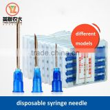 2015 Factory manufacture high precision cheap plastic needle,disposable syringe needle