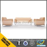 2016 beige color unique design with PU /leather reception Synthetic Leather Material Office sofa