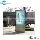Stand alone CE ROSH IP65 high brightness outdoor bus shelter advertising billboard