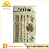 Foil adhesive ankle gold temporary tattoo silver sticker