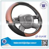 Fashionable 13 inch car Steering Wheel Cover