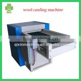 2014 New design camel hair carding machine