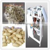 Automatic Electric Cashew Nuts Shelling Machine Almond Peeler Machine Peanuts Deskinner Equipment