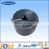 PVC water bar black