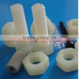 plastic parts(plastic screw/bolts)