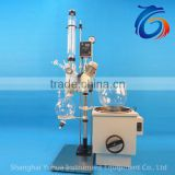 GG-17 High Borosilicate Glass Rotary Vacuum Evaporator with PTFE Sealing