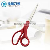 "( ZM208A )8"" Home/Stationery/Office/Student Scissor,Shear"