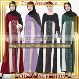 2007# Caftan Moroccan Kaftan Fashion Design Lace Baju Kurung Dubai Girl Photo Burqa Shop Beautiful Arab Woman Arabic Dress