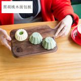 Factory Wholesale Whole Wood Baby Food Plate/Cutting Board