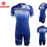 OEM sublimation high quality inline speed skating apparel