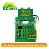 Customed-made Product Vertical Hydraulic Cotton Baling Press Machine